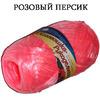 Пряжа-мочалка, Розовый персик