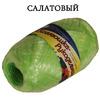 Пряжа-мочалка, Салатовый