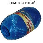 Пряжа-мочалка, Темно-синий