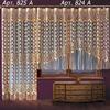 Занавеска современного дизайна из золотистой пряжи.высота 240 см