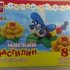 пластилин детский Кроха 8 цветов