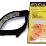 Магнитная повязка на голову(ПМТМГ-01)