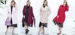 Ультрамодное пальто халат с поясом привнесет в твой трендовый образ нотки весеннего настроения и тепла