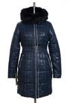 Куртка зимняя (Синтепон 350) пояс Плащевка Темно-синий