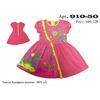 Платье 910-50 -Без выбора цвета