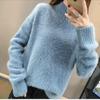 Женский махровый пуловер