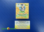"""Cычужный фермент """"Natural Rennet"""" Lactoferm ECO (5 пакетов по 2 г.)"""