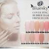 BLUESKY Камуфлирующая база Cover Pink