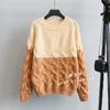 Женский свитер двухцветный