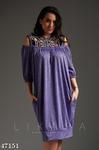Платье 50-56