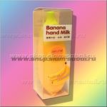 Банановый крем для рук и ногтей