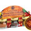 """Сувенирный набор """"Сундучок"""" крымских специй для вкусных идей, 200г"""