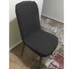 Чехол на стул без юбки темно серый