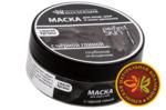 Маска для лица, шеи и зоны декольте с глиной и маслом Арганы (ассортимент)