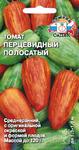 Томат Перцевидный Полосатый