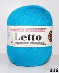 Letto (COLOR-CITY)