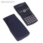 Калькулятор инженерный 10-разрядный KK-350MS