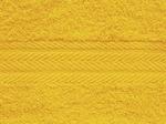 Полотенце/простыня однотонное (цвет: жёлтый)...