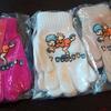 Перчатки детские с легким начесиком