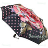 Зонтик сатиновый Trust 30471-03
