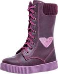 552099-41 бордовый ботинки дошкольно-школьные нат. кожа 30-35