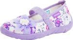 431094-12 сиреневый туфли дошкольные текстиль 26-31