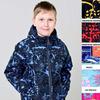 Куртка демисезонная детская, из ткани с полиуретановым покрытием