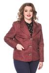 Демисезонные куртки женские больших размеров 505254565860