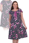 Платье 1175
