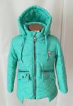 Весенние курточки для девочек детские от производителя
