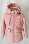 Модные куртки для маленьких девочек