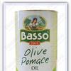 Оливковое масло Basso рафинированное 1 л в наличии 1 шт