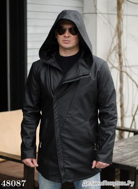 Куртка мужская косуха удлиненная! - купить со скидкой   «Делаем покупки» da93d0e8bb3