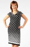 3290 платье, размер 52 (маркировка 54, пог-53 см)