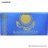 РХ Шок.Казахстанский 0,100