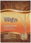 Хна стерилизованная витаминизированная Ааша, 80 г