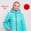 Женская демисезонная куртка - 210 210: Welly