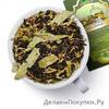 Зеленый чай для баньки