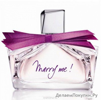 LANVIN MARRY ME 75ML ТЕСТЕР (ОРИГИНАЛ)