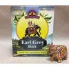 Чай черный Эрл Грей с бергамотом и грушей, Indian Bazar  (200)