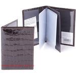 Обложка для авто+паспорт Premier-О-78 натуральная кожа коричн.темный крокодил