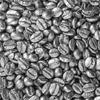 Кофе Ya Tall Silver