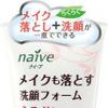 Я.KANEBO NAIVE Пенка д/умывания и удаления макияжа /персик/ 200гр туба