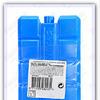 Аккумулятор холода для сумки-холодильника 2 х 200мл