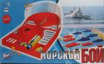 Настольная игра Морской бой
