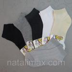 """Носки для мальчиков СЕТКА, """"Шугуан"""", размер XL (26-31) ."""
