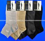 Юста носки мужские укороченные спортивные 1с19 сетка