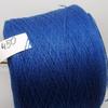Тексрена 7/2 100% шерсть  350м/100гр синий