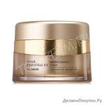 10 шт THE SAEM Snail Essential EX Wrinkle Solution Cream Крем с улиткой антивозрастной против морщин