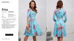Платье жен. Erina голубой